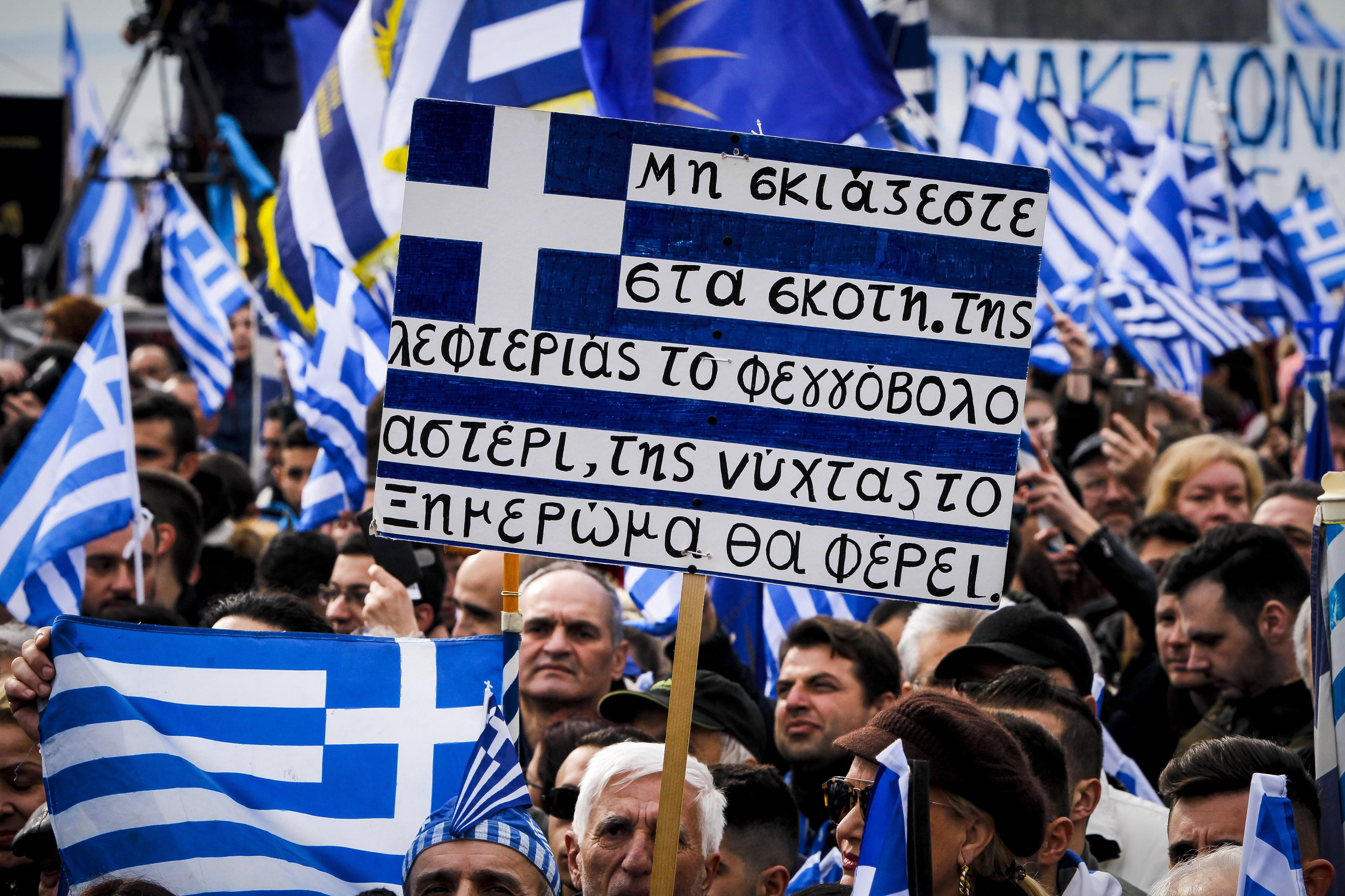 fotografies-apo-to-syllalitirio-sti-thessaloniki25