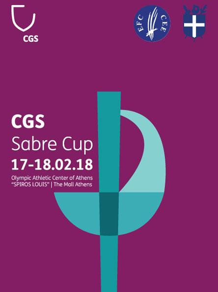 paneyropaiko-kypello-spathis-cgs-sabre-cup-u14-u12-u100