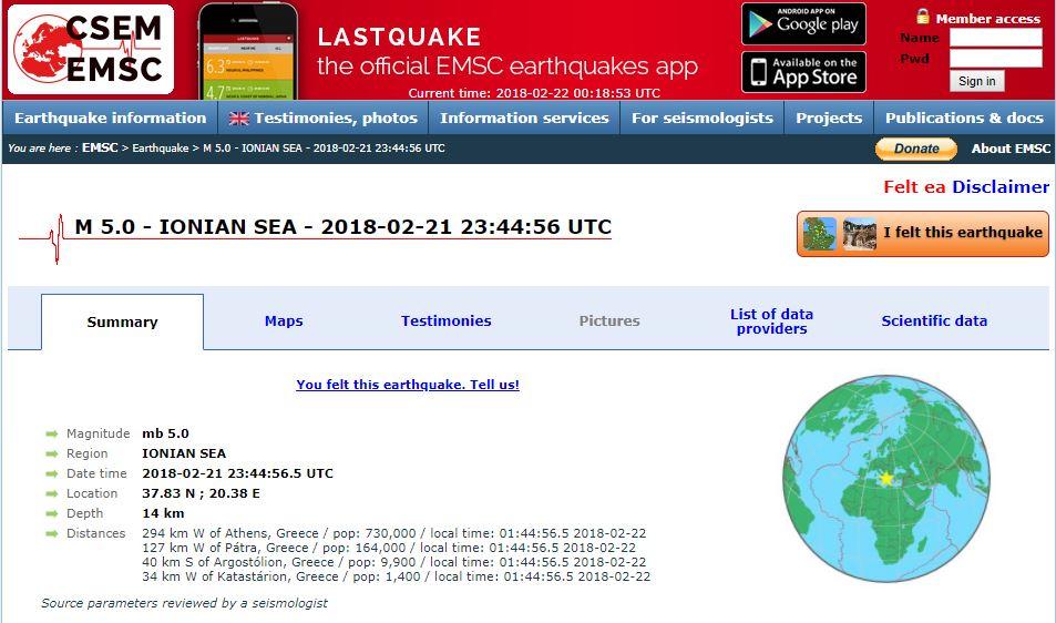 seismos-4-8-richter-anoichta-tis-zakynthoy3