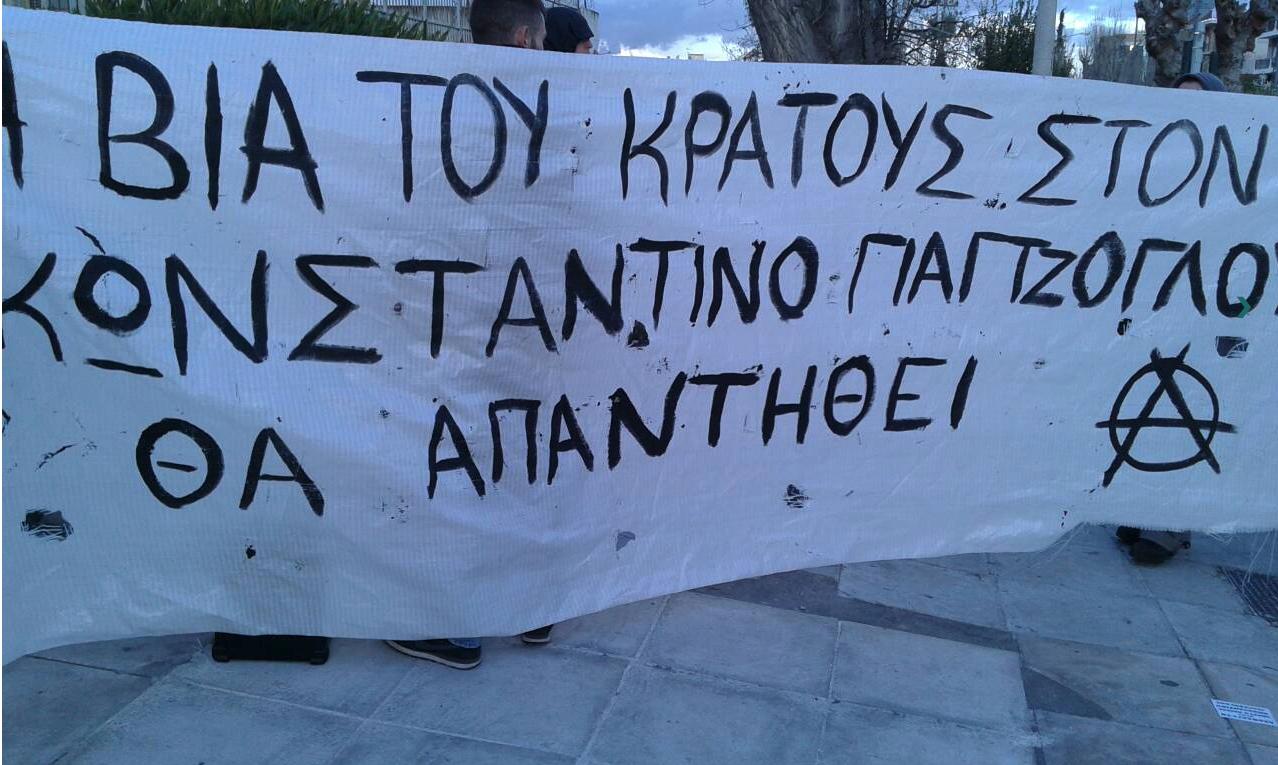 trikakia-kai-pano-apo-antiexoysiastes-exo-apo-to-spiti-toy-loyka-papadimoy3