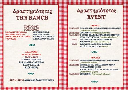 o-gastronomos-sto-the-ranch3