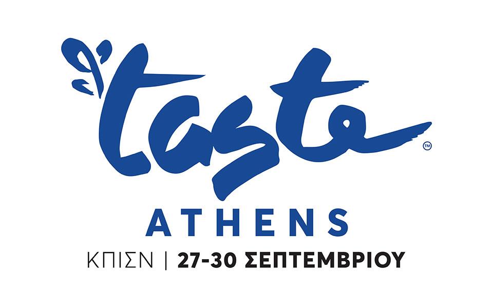 taste-of-athens-to-megalo-gastronomiko-festival-pianei-athina13