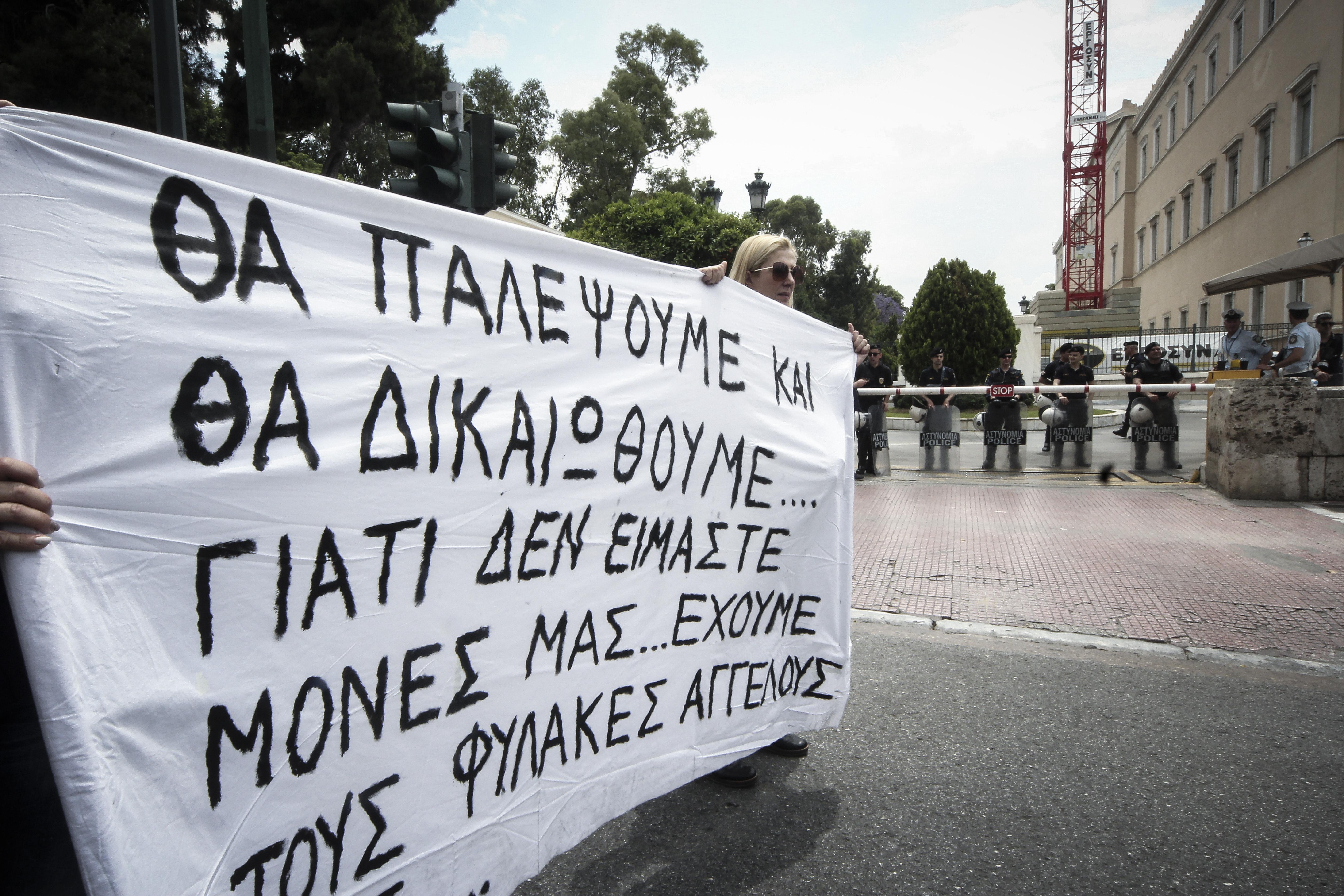 sygkentrosi-gia-tis-syntaxeis-chireias-sto-kentro-tis-athinas-foto3