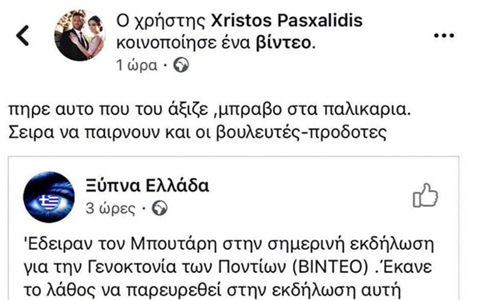 kavala-paraitisi-dimotikoy-symvoyloy-poy-epikrotise-ton-xylodarmo-mpoytari1