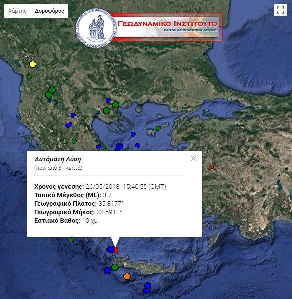 seismiki-donisi-3-7-richter-metaxy-kritis-kai-antikythiron1