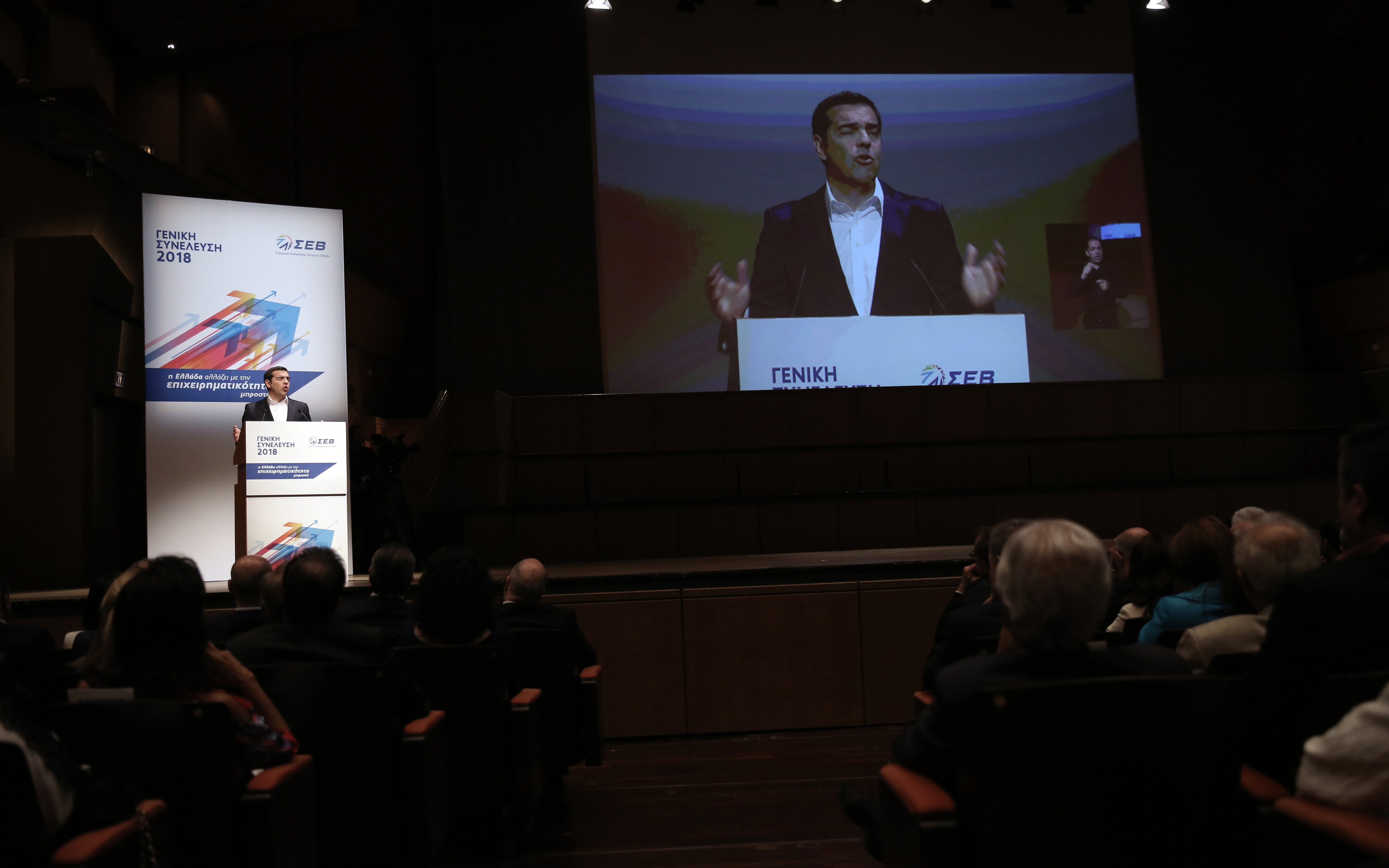 tsipras-dyskoli-alla-anagkaia-i-diapragmateysi-me-ta-skopia-vinteo3