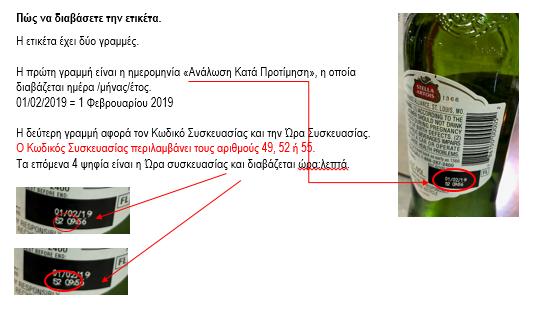 meriki-aposyrsi-export-fialon-stella-artois-stin-ellada5