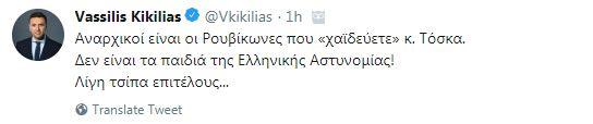 kikilias-kata-toska-gia-tis-anafores-stin-omada-delta1