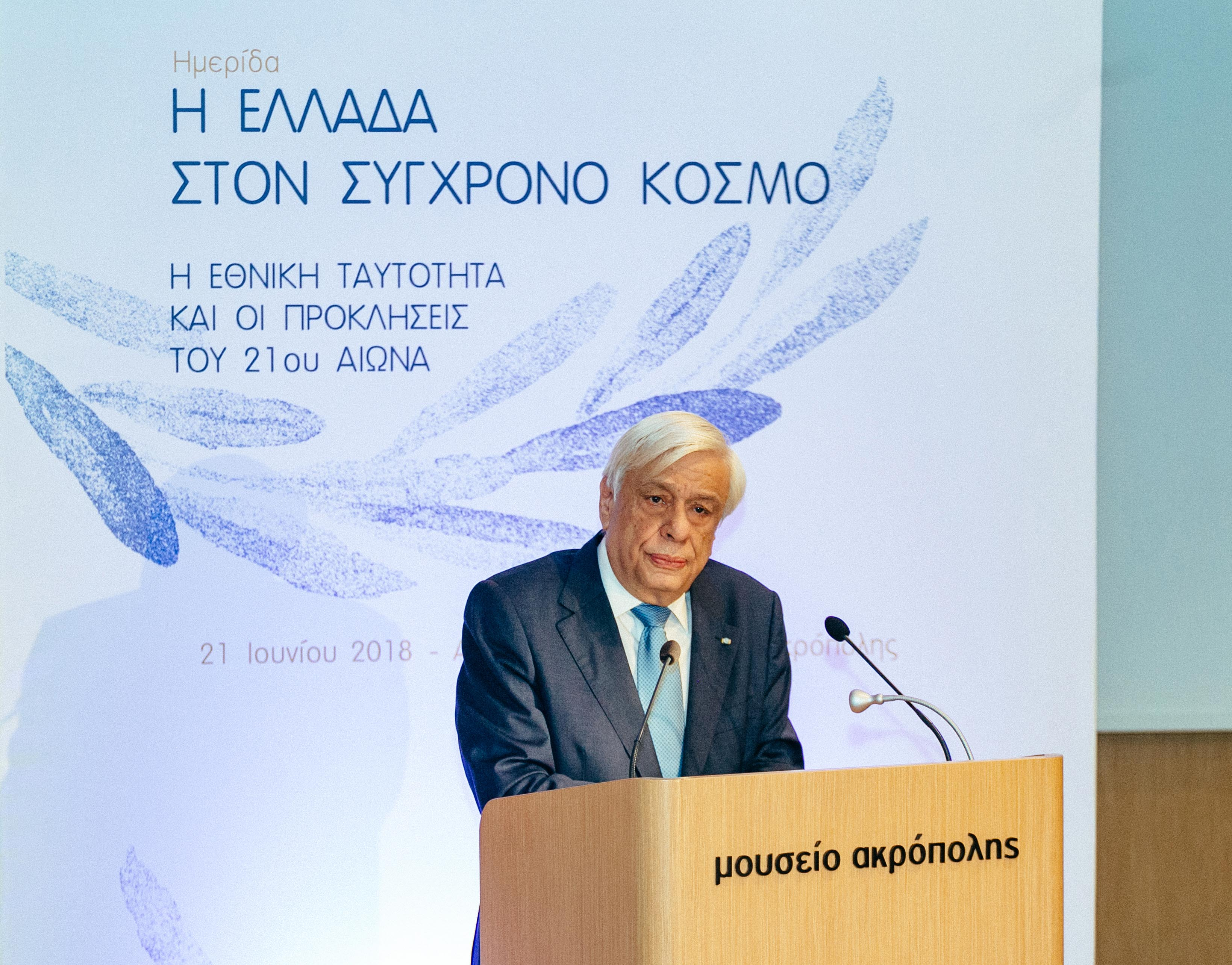 o-pr-paylopoylos-se-imerida-gia-tin-i-ellada-ston-sygchrono-kosmo-apo-to-idryma-marianna-v-vardinogianni3