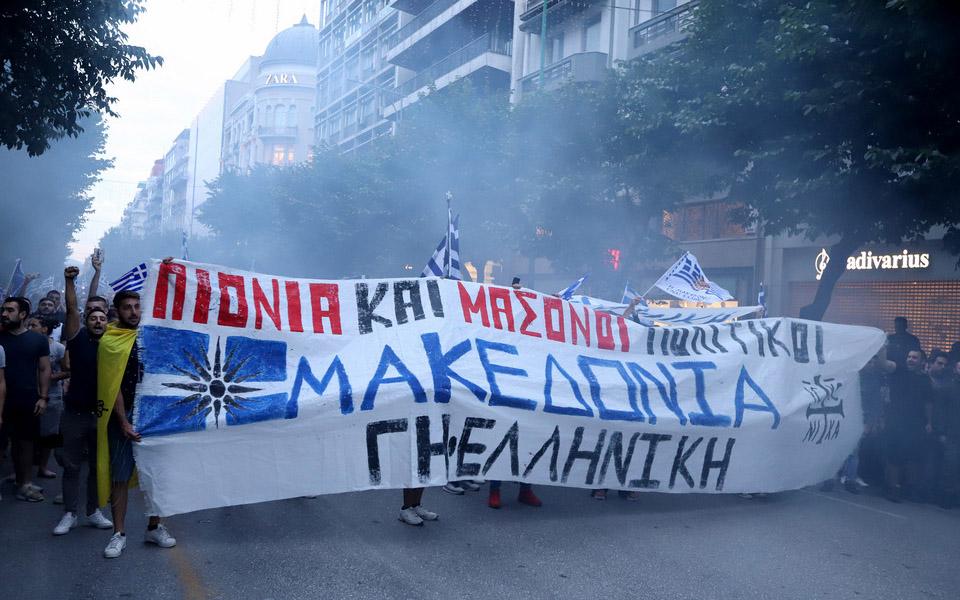 thessaloniki-sygkentrosi-diamartyrias-kata-tis-symfonias-ton-prespon-fotografies7