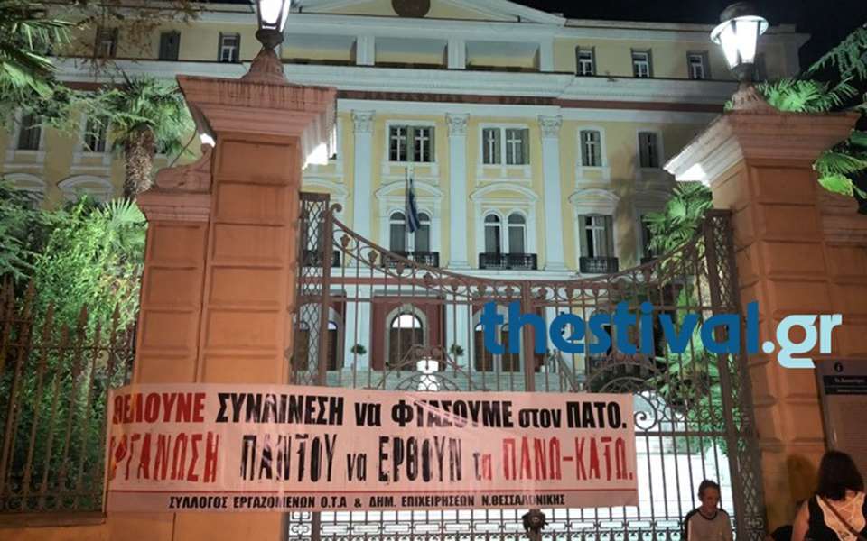symvasioychoi-estisan-skines-exo-apo-to-ypoyrgeio-makedonias-amp-8211-thrakis-fotografies0