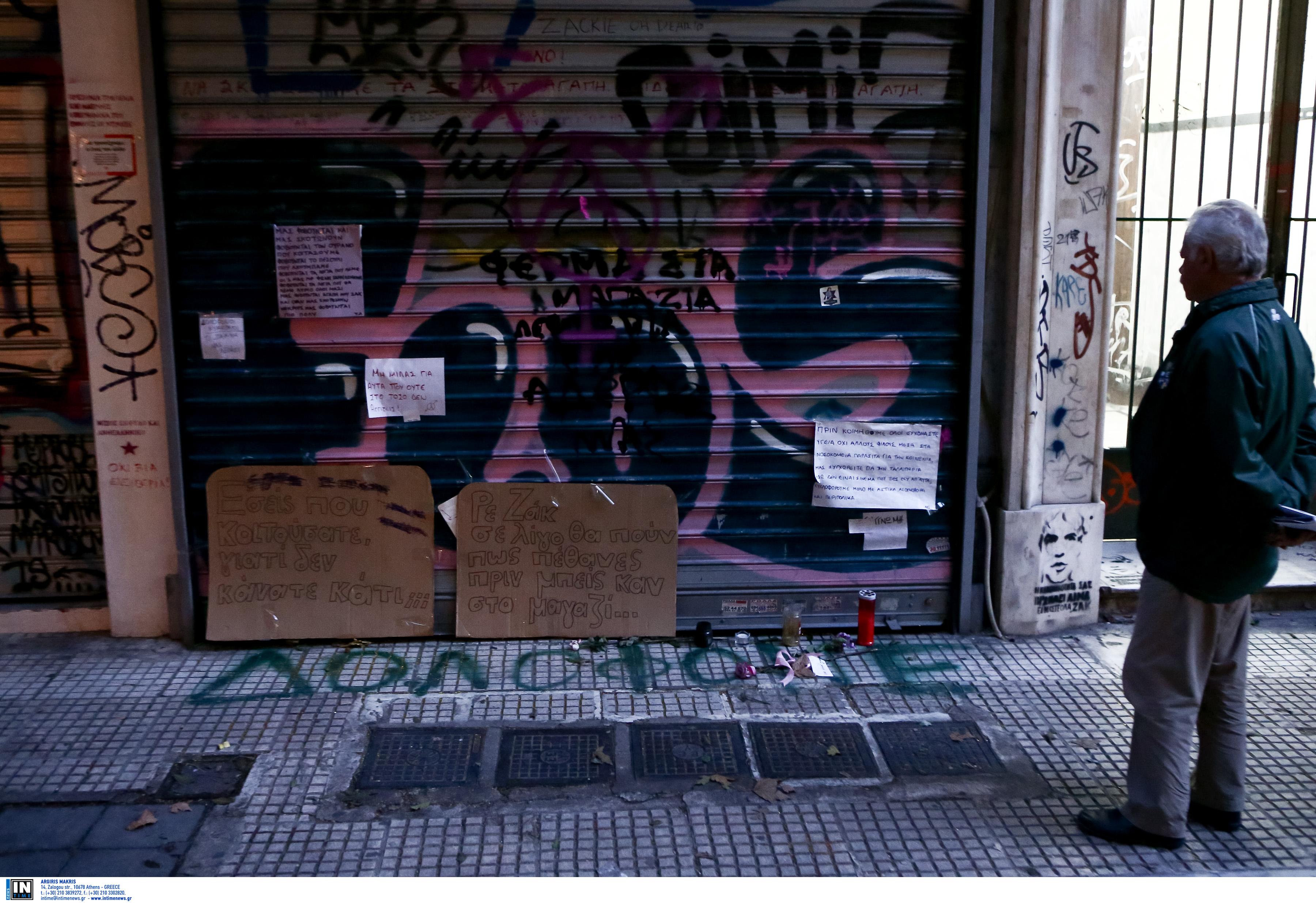 poreia-diamartyrias-gia-ton-thanato-toy-33chronoy-zak-kostopoyloy-fotografies5