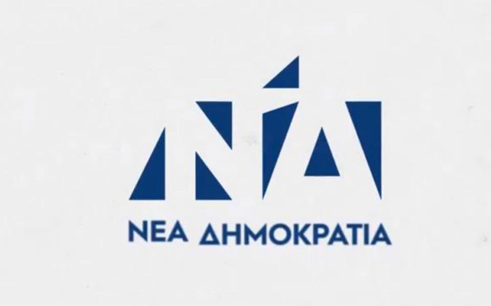 to-tachytero-ekloges-zitise-o-k-mitsotakis-amp-8211-apokalyptiria-gia-to-neo-sima1