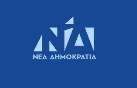n-d-prosklitirio-symporeysis-apo-mitsotaki1