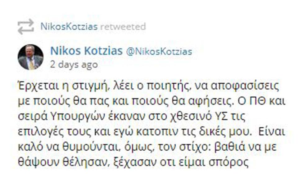 o-kotzias-epanalamvanei-kotzia1
