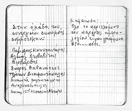 otan-oi-ellines-koroideyan-ton-ntoytse-amp-8230-psychologikos-polemos-sto-metopo5