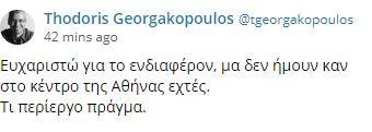 thodoris-georgakopoylos-gia-ti-stochopoiisi-toy-eycharisto-gia-to-endiaferon-alla-den-imoyn-chthes-sto-kentro-tis-athinas0