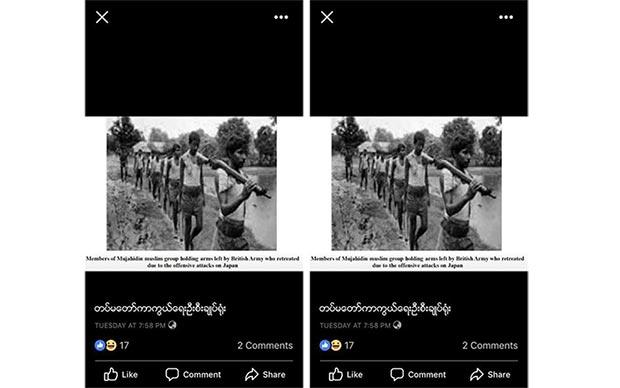 to-facebook-paradechetai-ta-lathi-poy-ekane-sti-mianmar2