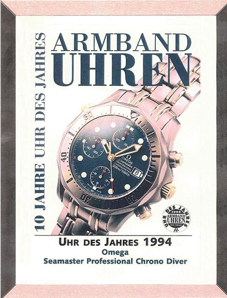 omega-seamaster-diver-300m-i-istoria3
