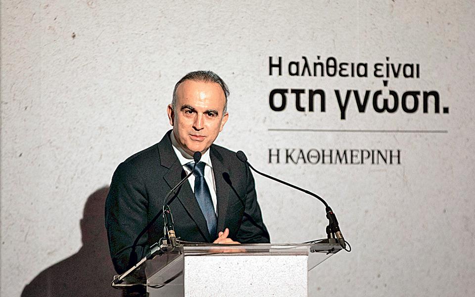 i-kathimerini-tis-kyproy-ekleise-deka-epitychimena-chronia-paroysias1