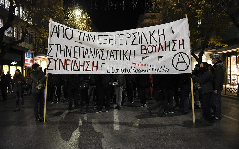 thessaloniki-se-exelixi-i-poreia-sti-mnimi-toy-alexandroy-grigoropoyloy-fotografies1