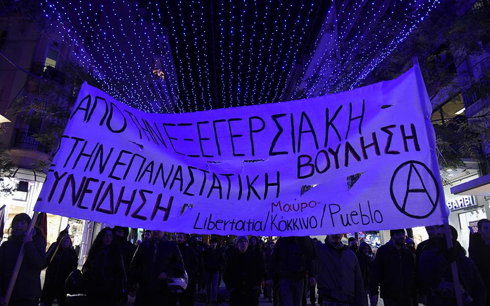 thessaloniki-se-exelixi-i-poreia-sti-mnimi-toy-alexandroy-grigoropoyloy-fotografies3