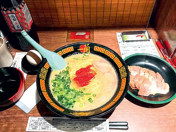 oi-geyseis-toy-tokio1