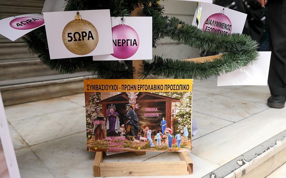 diamartyria-tis-poedin-exo-apo-to-ypoyrgeio-ygeias-fotografies3