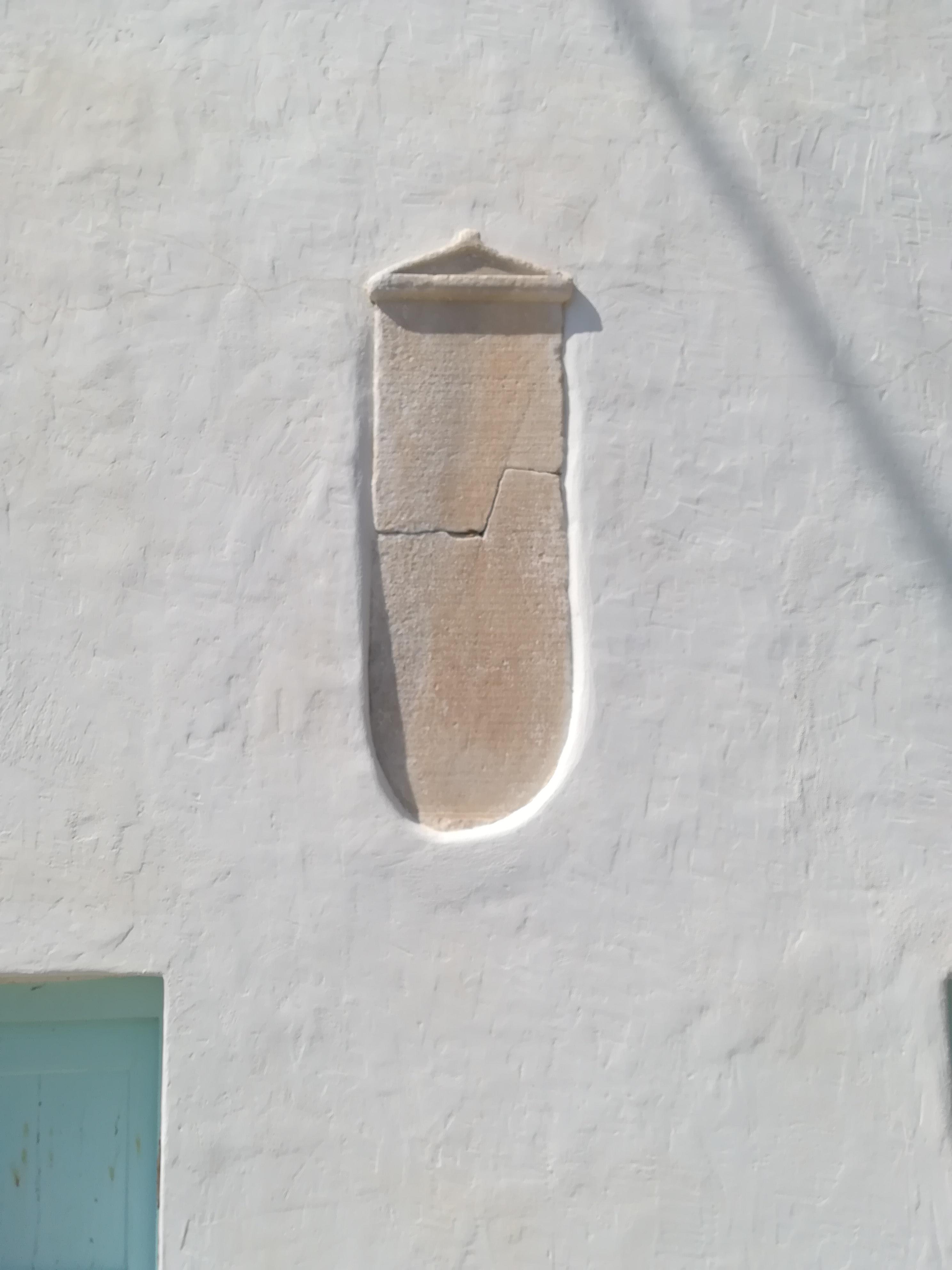 entopistike-archaia-epigrafi-gia-tin-istoria-toy-aigaioy-entoichismeni-se-spiti-fotografia1