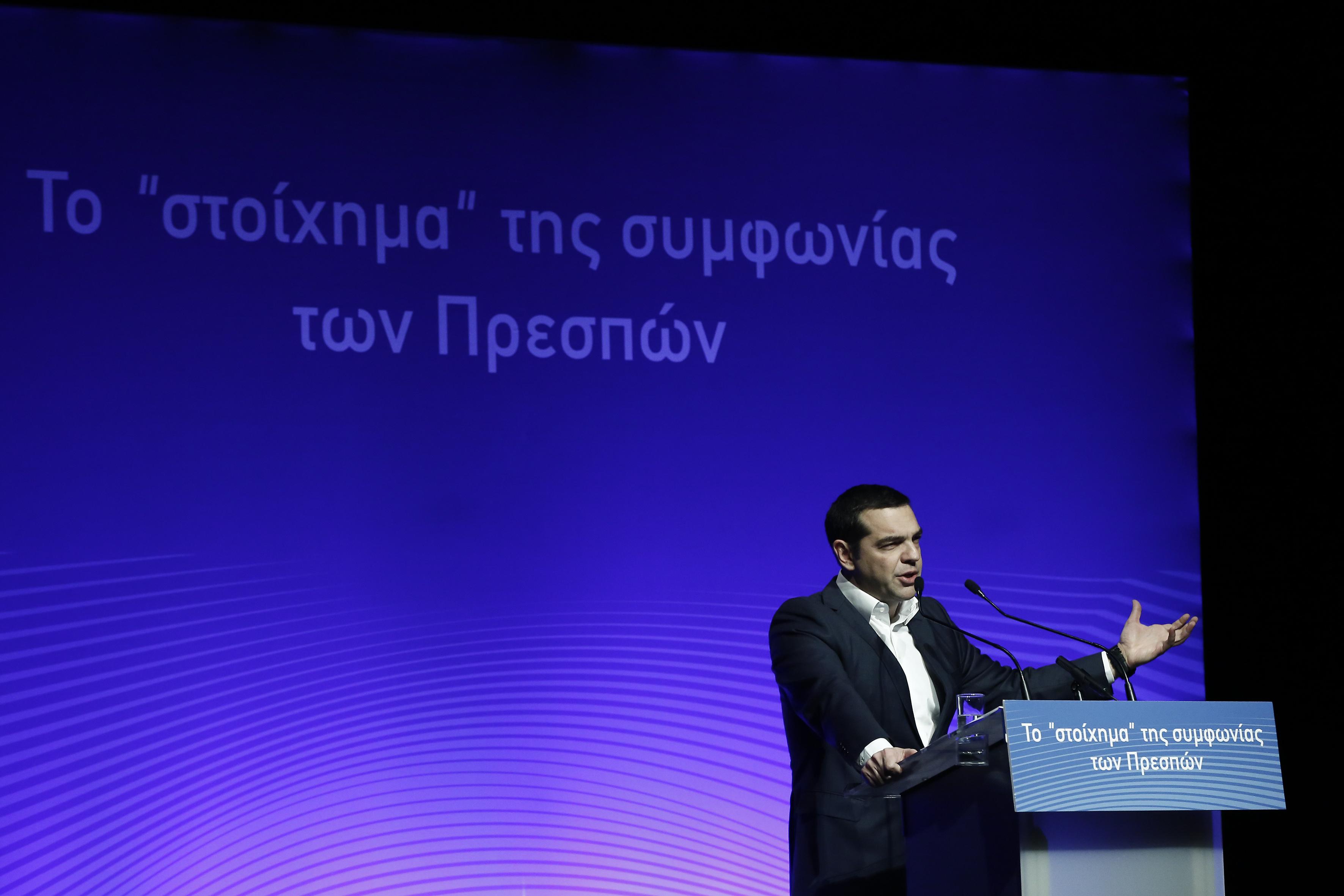 tsipras-sta-istorika-dilimmata-prepei-na-pairnontai-istorikes-apofaseis-vinteo-fotografies1
