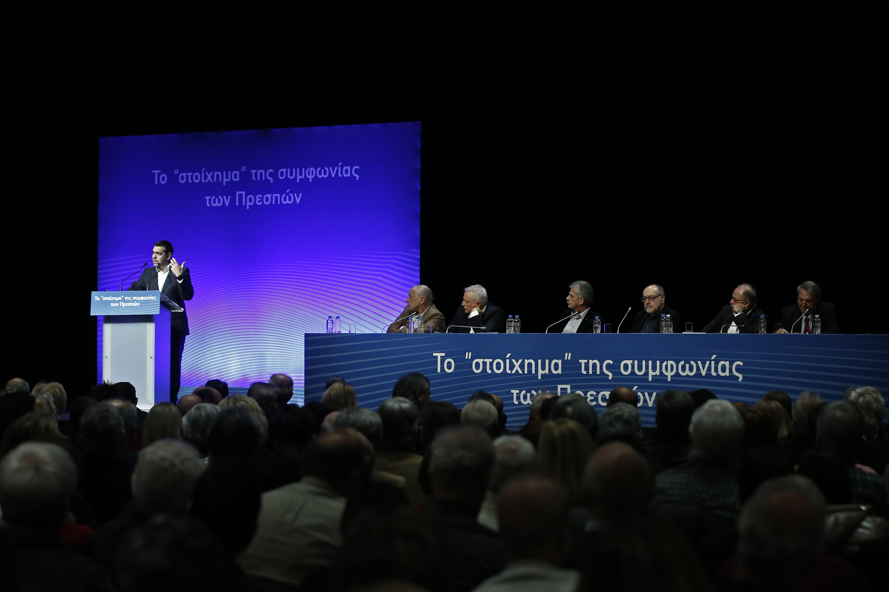 tsipras-sta-istorika-dilimmata-prepei-na-pairnontai-istorikes-apofaseis-vinteo-fotografies0