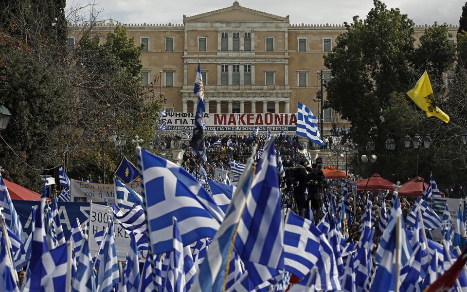 epeisodia-kai-chimika-sto-syllalitirio-sto-syntagma-amp-8211-epta-syllipseis-kai-pente-prosagoges-fotografies24