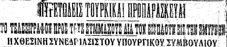 100-chronia-i-kathimerini-enas-aionas-me-ena-klik-amp-8211-1923-antallagi-plithysmon-vinteo0