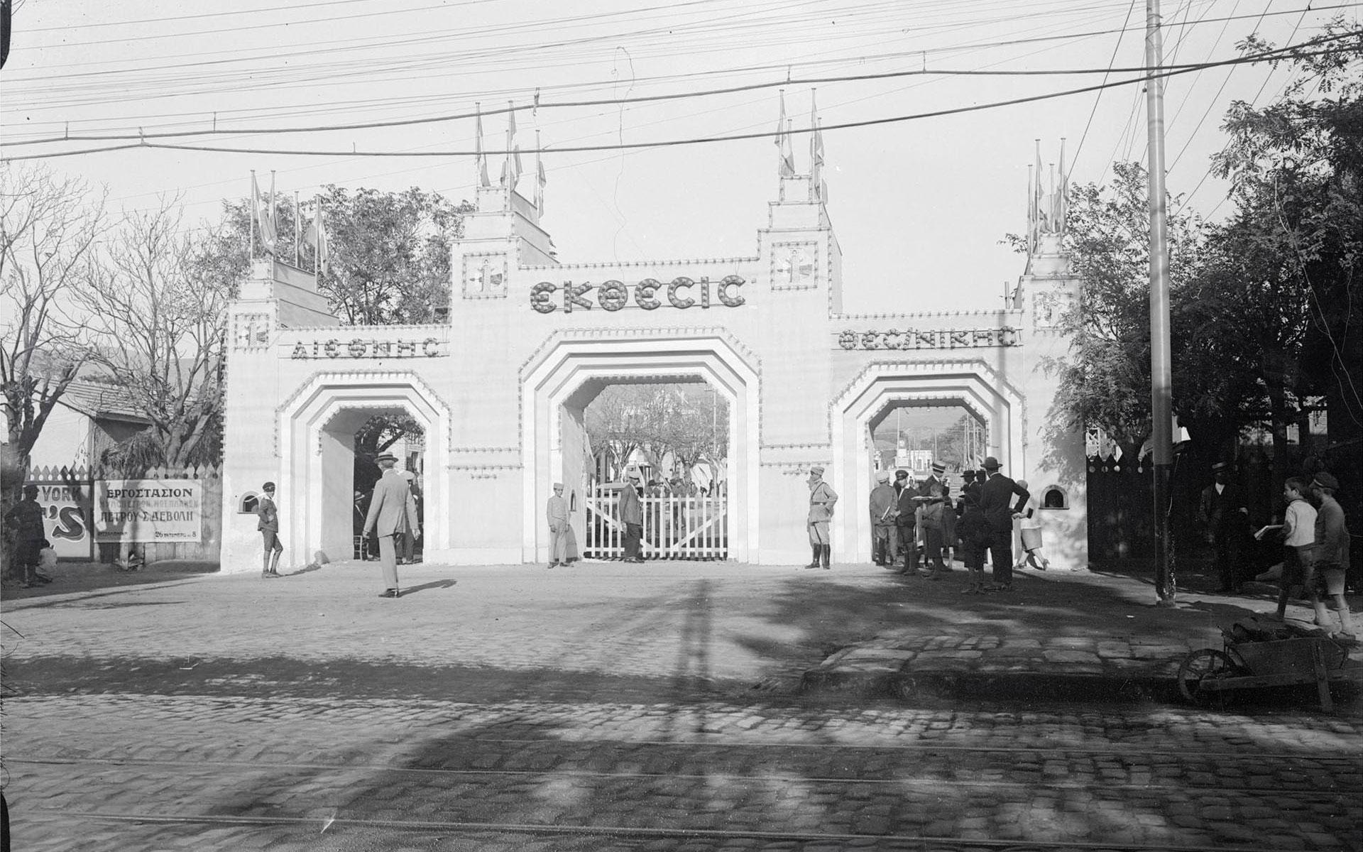100-chronia-i-kathimerini-enas-aionas-me-ena-klik-amp-8211-1926-i-proti-deth-vinteo1