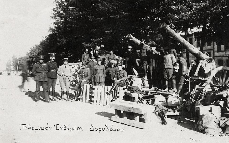100-chronia-i-kathimerini-enas-aionas-me-ena-klik-amp-8211-1921-katalipsi-toy-eski-sechir-vinteo3