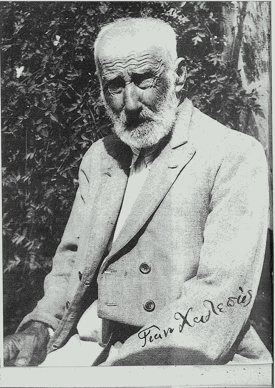 100-chronia-i-kathimerini-enas-aionas-me-ena-klik-amp-8211-1927-vraveysi-chalepa-apo-tin-akadimia-athinon1