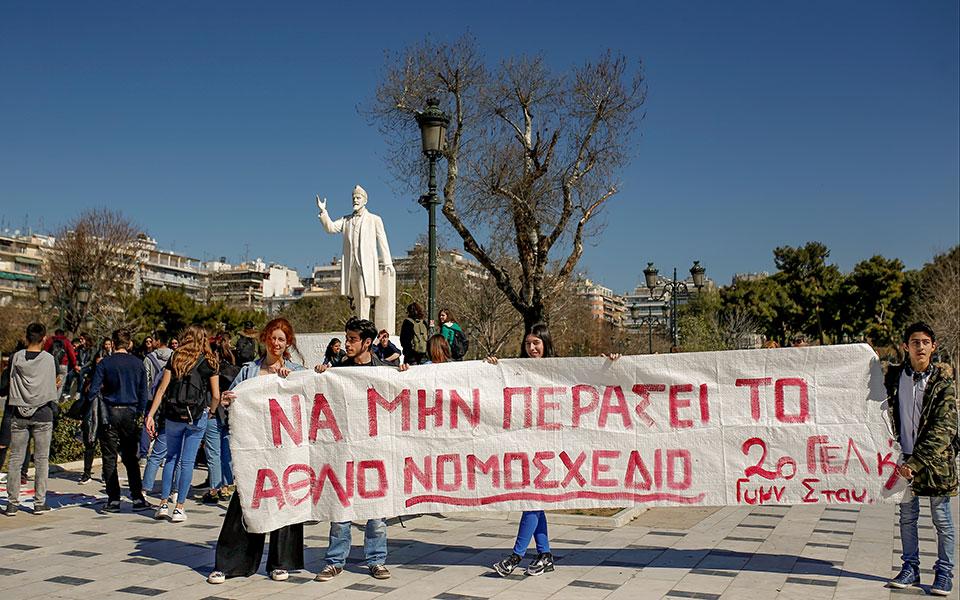 mathitika-syllalitiria-se-athina-kai-thessaloniki-gia-tis-allages-stin-paideia-epeisodia-sto-syntagma-fotografies4