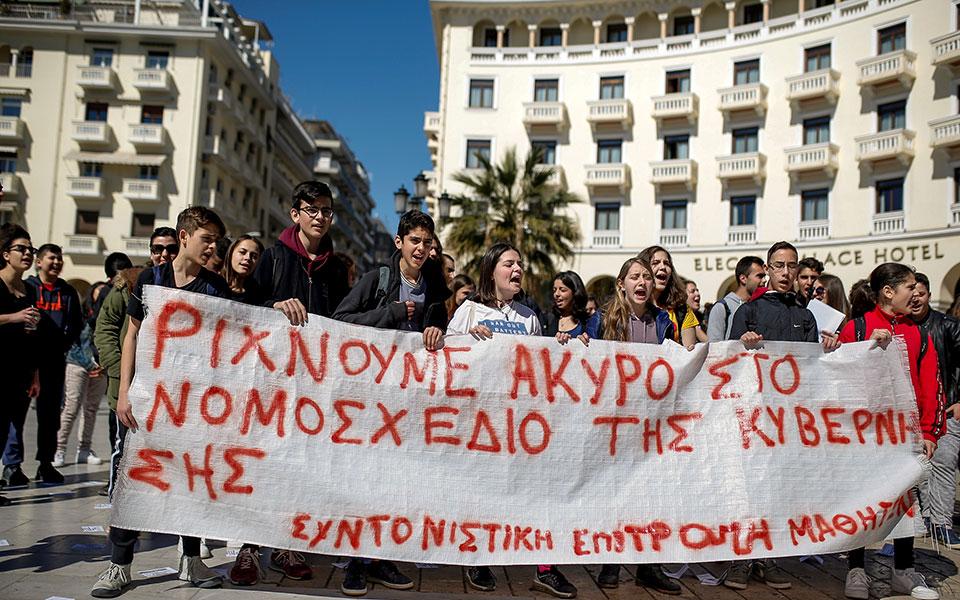 mathitika-syllalitiria-se-athina-kai-thessaloniki-gia-tis-allages-stin-paideia-epeisodia-sto-syntagma-fotografies5