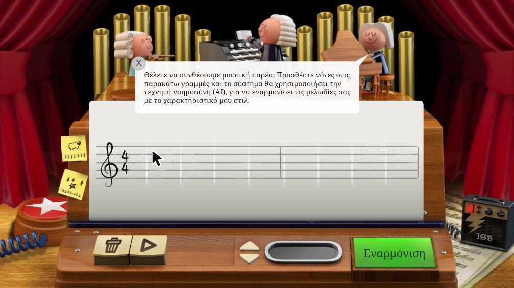to-doodle-tis-google-gia-ton-mpach-syntheste-ti-diki-sas-melodia-vinteo1