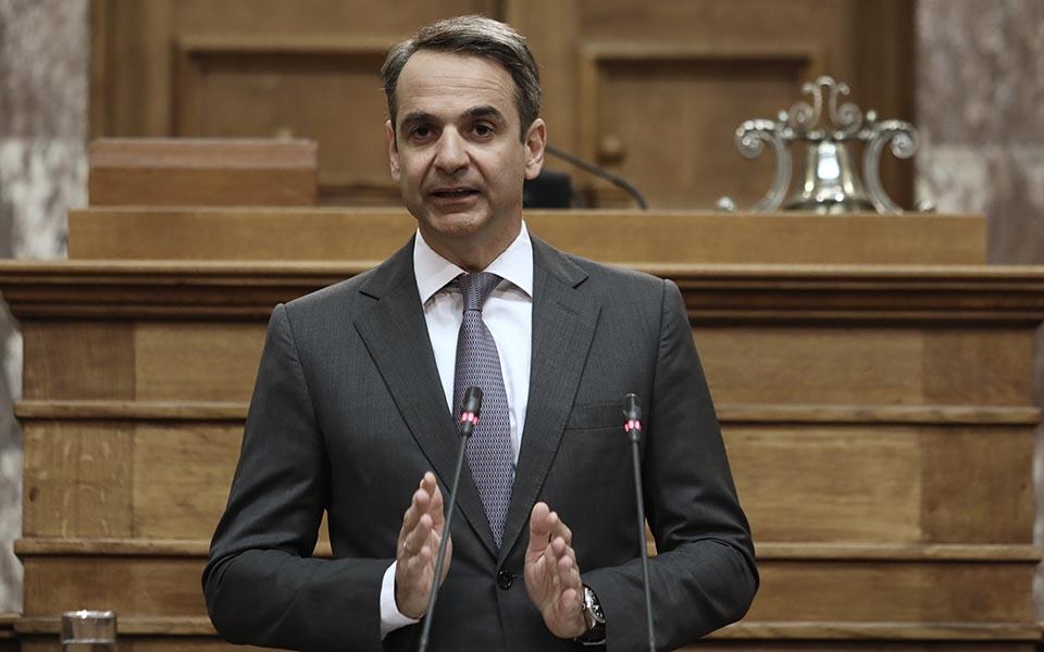 mitsotakis-gia-tsipra-na-vgei-apo-to-siderofrakto-maximoy-gia-na-dei-ti-rimagmeni-koinonia-vinteo1