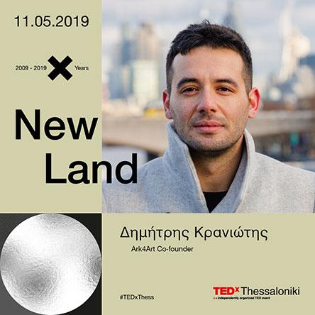 tedxthessaloniki-2019-amp-8220-new-land-amp-82211