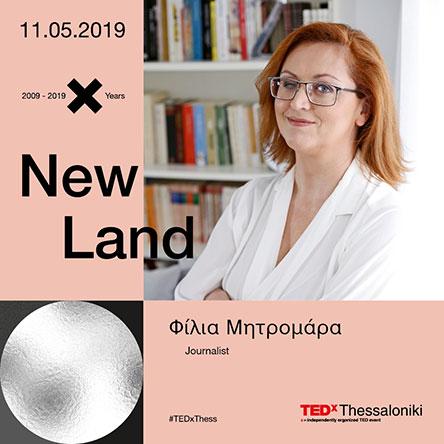 tedxthessaloniki-2019-amp-8220-new-land-amp-82212