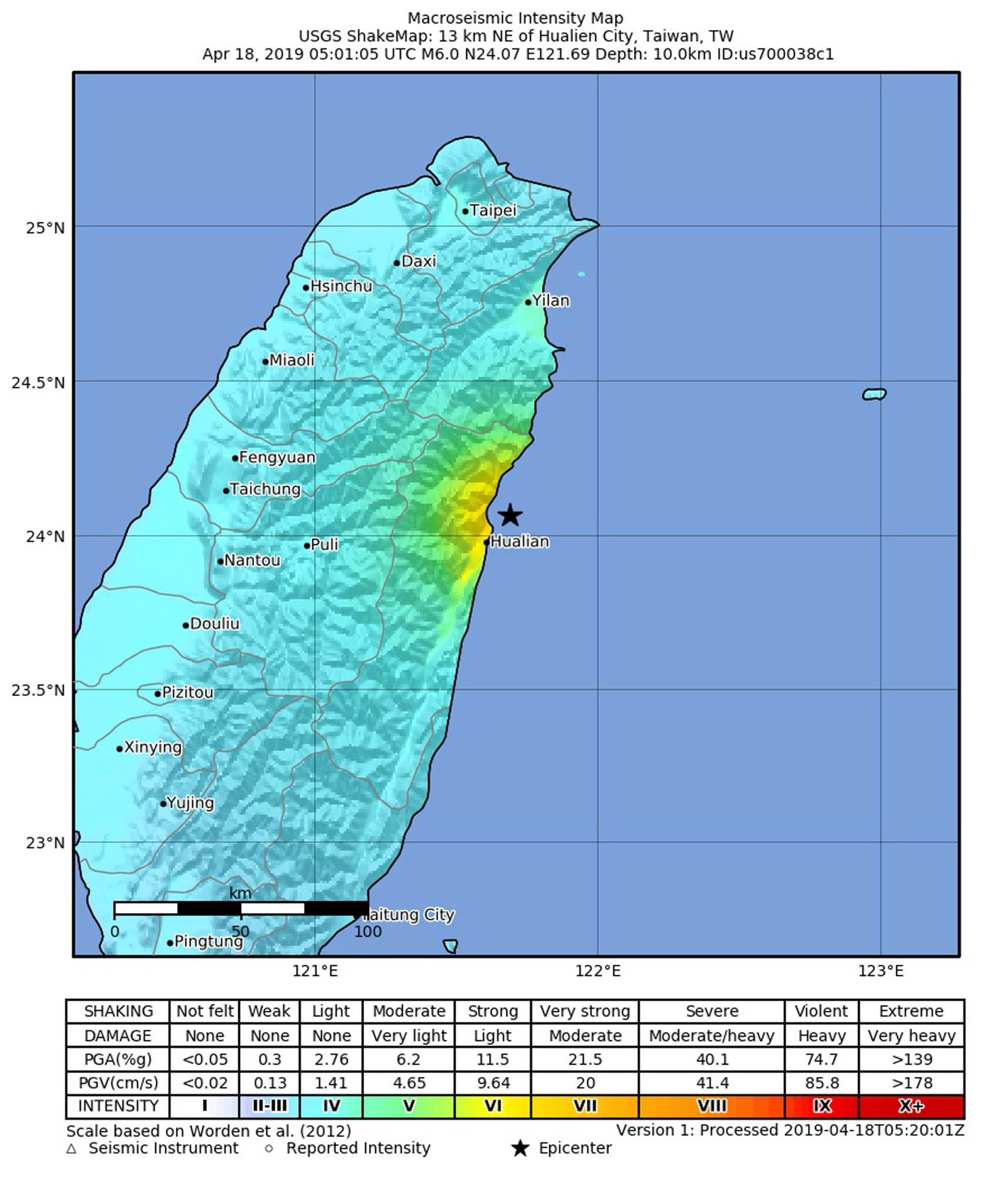 seismos-6-1-richter-eplixe-tin-taivan-amp-8211-ekkenothikan-scholeia0