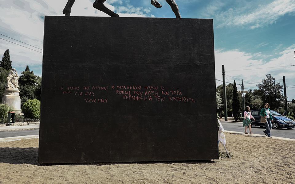 agnostoi-vandalisan-to-agalma-toy-megaloy-alexandroy-stin-athina-fotografies1