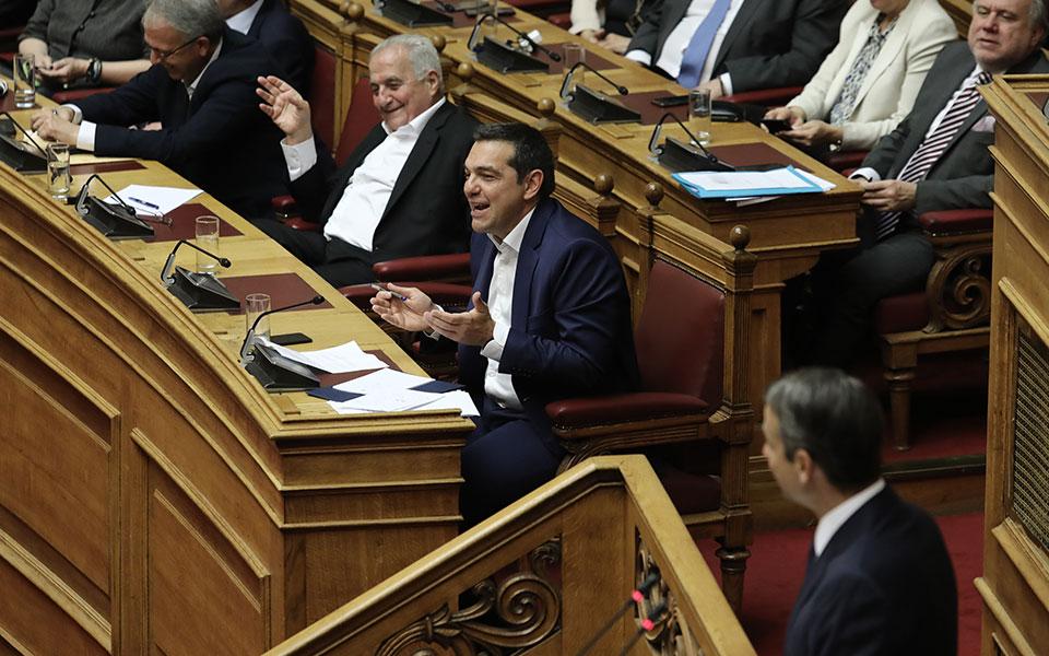mitsotakis-stis-26-ma-oy-i-megali-niki-poy-tha-odigisei-stin-politiki-allagi-vinteo0