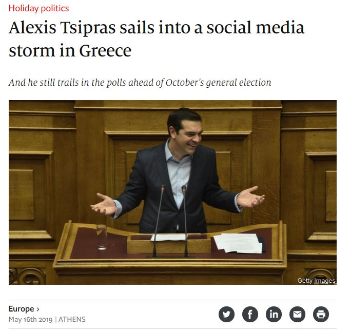 economist-o-alexis-tsipras-vrisketai-en-meso-kataigidas-sta-social-media0