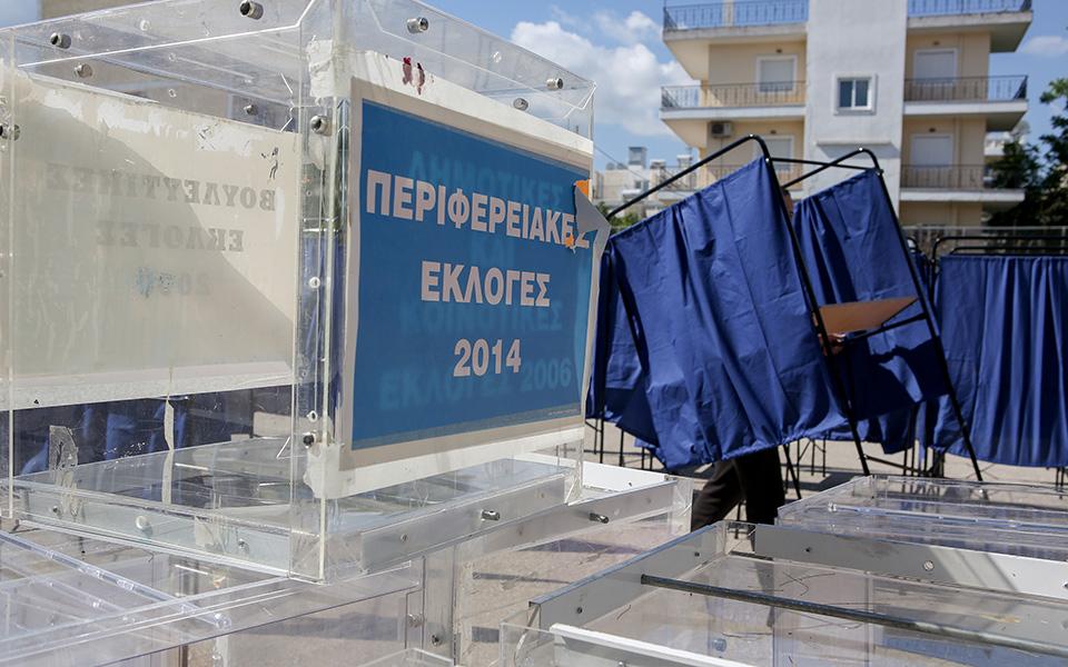 ekloges-2019-stinontai-pyretodos-ta-eklogika-tmimata-se-oli-ti-chora-fotografies2