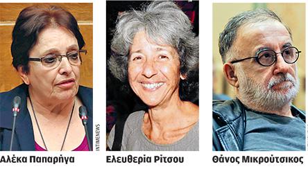 psifodeltia-kke-me-stelechi-apo-syriza-pasok-kai-lae0