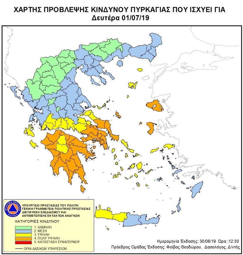 poly-ypsilos-kindynos-pyrkagias-gia-ti-deytera-amp-8211-se-epifylaki-pente-perifereies0