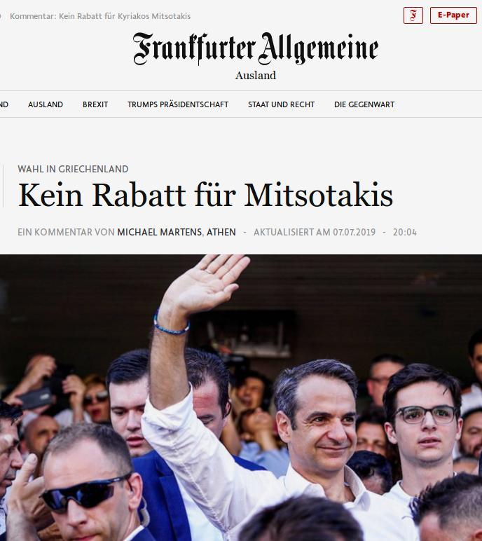 suddeutsche-zeitung-giati-timorisan-oi-ellines-ton-tsipra3